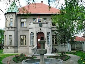 Zgrada arhiva